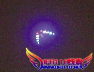 重庆ufo分导核弹头_广州巨型ufo事件视频_中国重庆迫降ufo