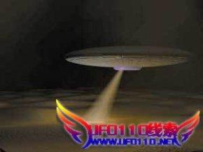 卡特UFO事件