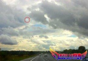 英国出现UFO事件