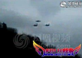 土耳其与上海同时出现UFO