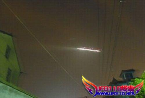杭州萧山机场发现不明飞行物