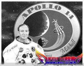 美航天英雄谈月球遇见UFO外星人真相(图)