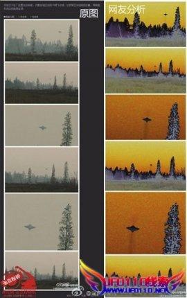 内蒙古机场UFO解释