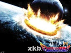 2012尼比鲁会撞击地球吗?