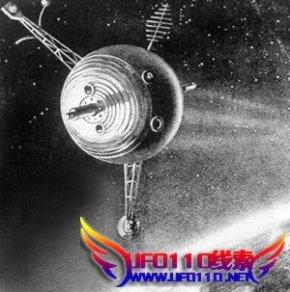 世界第一颗人造卫星内幕
