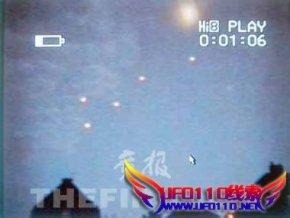"""引发国防部恐慌的神秘""""UFO"""""""
