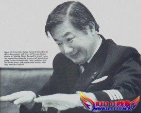 日本一架巨型货轮船员目睹了三个不明物体