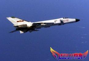 中国空军飞行员追逐的蘑菇状的不明飞行物