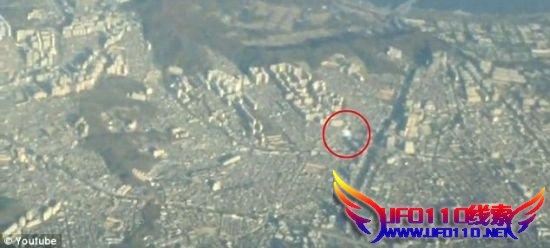 韩国ufo再次出现