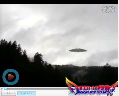 目前世界上最为清晰的ufo视频