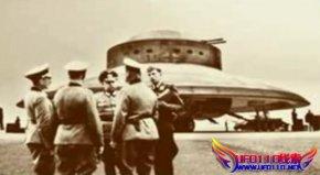 希特勒下令研究ufo已被证实