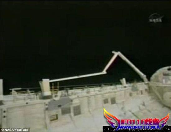 美亚特兰蒂斯号宇航员曾看到UFO