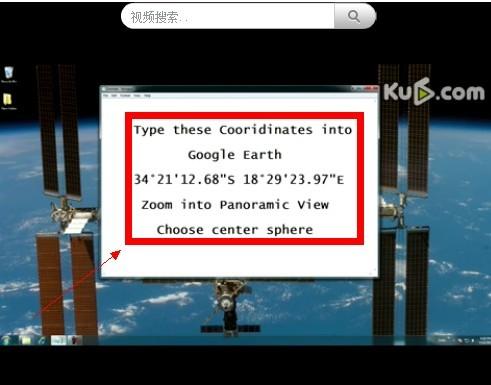 网友google地图全景照片发现清晰的ufo(视频)