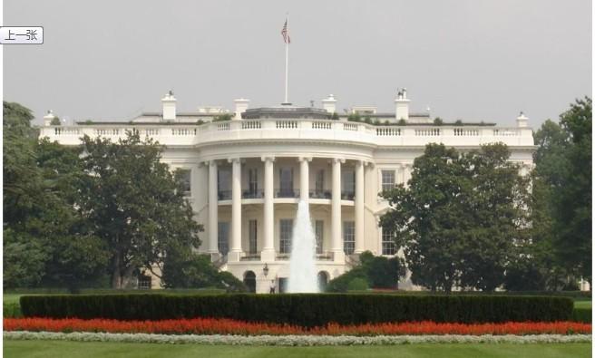 白宫首次否认政府与外星人联系