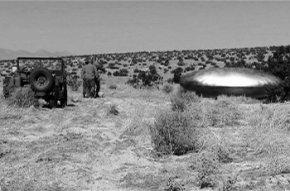 97年墨西哥神秘ufo事件