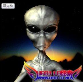 外星人究竟是什么样?