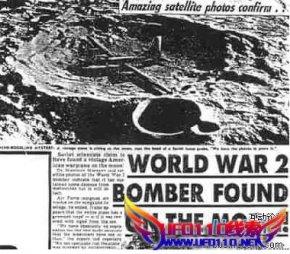 不明飞行器的坠毁地球