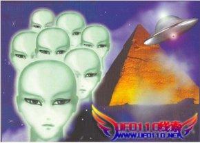 金字塔外星人的杰作?