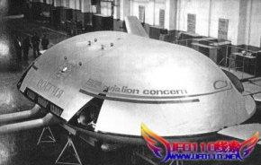 """俄罗斯打造""""巨型ufo""""目的何在?"""
