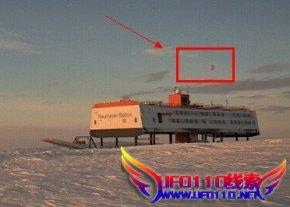 南极站上空惊现ufo不明飞行物(高清视频)