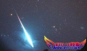 北京惊现ufo坠落