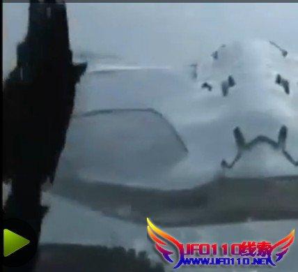 委内瑞拉惊现巨型UFO(视频)
