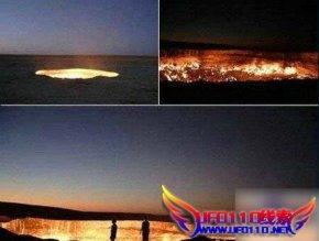 """乌兹别克斯坦的""""地狱之门""""(图)"""