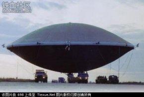 美媒爆料:中国空军截获一架UFO