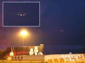 香港11月14日惊现闪电伴随ufo