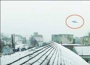芜湖雪地ufo事件证实为造假,ufo110线索网揭秘