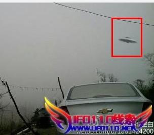 红安山区随便拍天空拍到的ufo事件