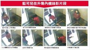 加拿大华裔女生蓝可儿失踪电梯内曾举止灵异令人毛骨悚然
