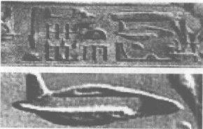 古埃及墙面上的飞机之谜