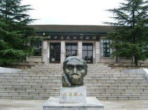 北京古人类头骨化石之谜