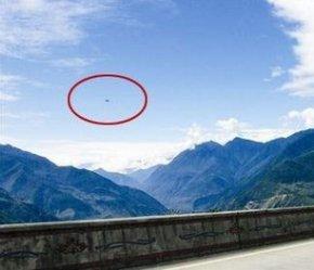 蓟县盘山出现过UFO事实