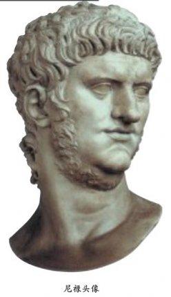 罗马大火的纵火者是尼禄吗?