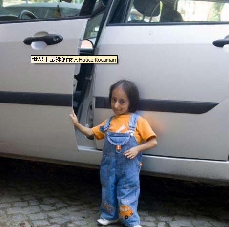 世界最矮的女人-Hatice Kocaman