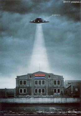 外星人曾降落空军基地