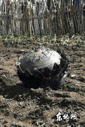震惊:三个不明物体从天而降坠入黑龙江省境内
