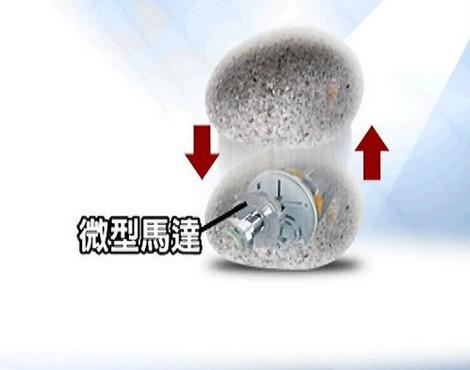 """解开台湾神秘""""自转奇石""""之谜"""