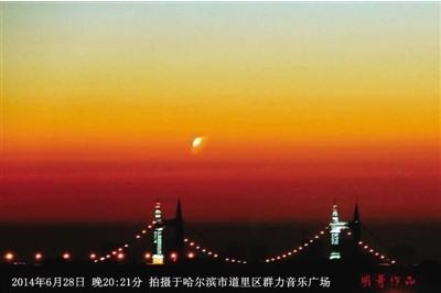 拍摄夕阳照片发现ufo不明飞行物