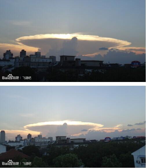 苏州出现巨型飞碟云[视频]