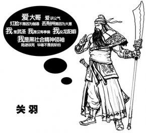 三国襄樊大战刘备为什么不救关羽