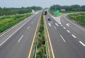 济广高速1868公里800米处太诡异超速拍照灵异