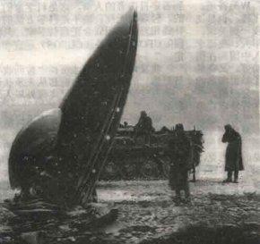 不明飞行物UFO坠毁市郊