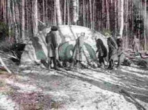 前苏联发现外星人飞碟