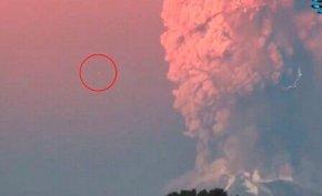 ufo观光智利火山喷发