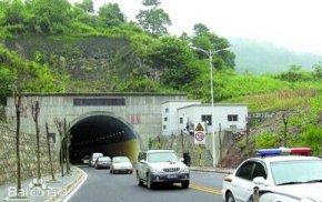 贵州时光隧道是真的吗
