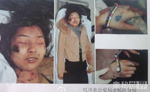 中国十大未破悬案之杭州女尸案(图)