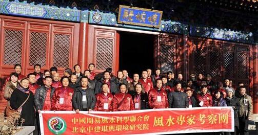 北顶娘娘庙事件,北京娘娘庙灵异事件